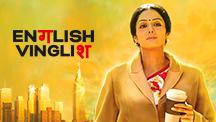Watch English Vinglish full movie Online - Eros Now