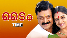 Watch Time full movie Online - Eros Now