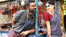 Watch Naai Kutty full movie Online - Eros Now