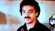 Watch Jappanil Kalyanaraman full movie Online - Eros Now