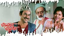 Watch Bhalobasa Bhalobasa full movie Online - Eros Now