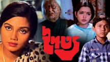 Watch Daitya full movie Online - Eros Now