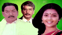 Watch Seetharamaiah Gari Manavaralu full movie Online - Eros Now