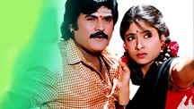 Watch Pattanakke Banda Pathniyaru full movie Online - Eros Now
