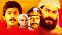 Watch Mahanagara full movie Online - Eros Now