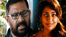 Watch Scene Onnu Nammude Veedu full movie Online - Eros Now