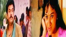 Watch Meenakshi Kalyanam full movie Online - Eros Now
