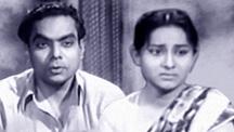 Watch Dui Bon - 1955 full movie Online - Eros Now