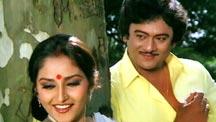 Watch Pralaya Rudrudu full movie Online - Eros Now
