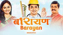Watch Barayan full movie Online - Eros Now