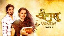 Watch Vantas full movie Online - Eros Now
