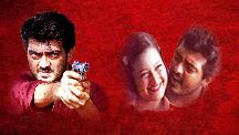 Watch Dheena full movie Online - Eros Now