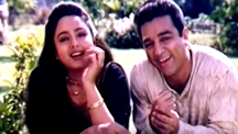 Watch Navvandi Lavvandi full movie Online - Eros Now