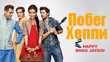 Watch Happy Bhag Jayegi - Russian full movie Online - Eros Now