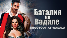 Watch Shootout at Wadala - Russian full movie Online - Eros Now