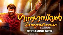 Watch Ganagandharvan full movie Online - Eros Now