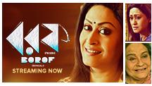 Watch Borof full movie Online - Eros Now