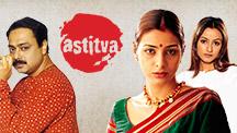 Watch Astitva full movie Online - Eros Now