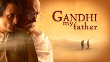 Watch Gandhi My Father full movie Online - Eros Now