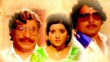 Watch Asaadhya Aliya full movie Online - Eros Now