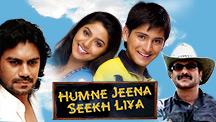Watch Humne Jeena Seekh Liya full movie Online - Eros Now