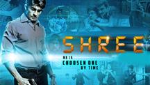 Watch Shree full movie Online - Eros Now
