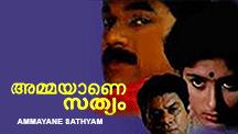 Watch Ammayane Sathyam full movie Online - Eros Now