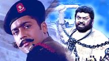 Watch Periyanna full movie Online - Eros Now