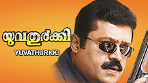 Watch Yuvathurkki full movie Online - Eros Now
