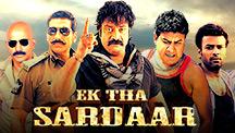 Watch Ek Tha Sardaar full movie Online - Eros Now