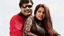 Watch Nan Thamilanda full movie Online - Eros Now