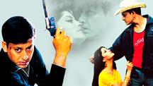 Watch Baazikar full movie Online - Eros Now