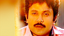 Watch Thalattu Ketkuthamma full movie Online - Eros Now
