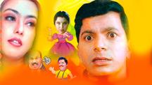 Watch Ayyo Pandu full movie Online - Eros Now