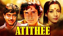 Watch Atithee full movie Online - Eros Now