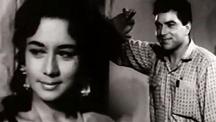Watch Aakash Deep full movie Online - Eros Now