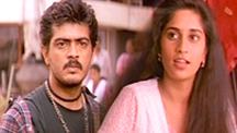 Watch Amarkalam full movie Online - Eros Now