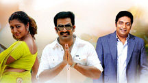 Watch Tharam full movie Online - Eros Now