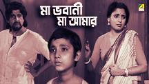 Watch Ma Bhabani Ma Amar full movie Online - Eros Now
