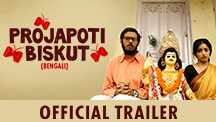 Official Trailer