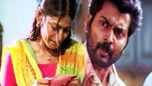 Watch Changatham full movie Online - Eros Now