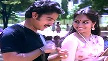 Watch Amavasya Chandrudu full movie Online - Eros Now