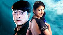 Watch Sindur Niye Khela full movie Online - Eros Now