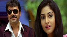 Watch Vighneshwara full movie Online - Eros Now