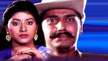 Watch Policena Hendthi full movie Online - Eros Now