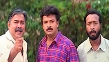 Watch Kerala House Udan Vilpanakku full movie Online - Eros Now