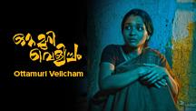 Watch Ottamuri Velicham full movie Online - Eros Now