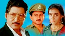 Watch Doshi Nirdoshi full movie Online - Eros Now