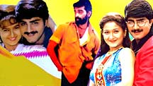 Watch Egire Paavurama full movie Online - Eros Now