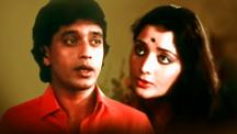 Watch Swarn Trisha full movie Online - Eros Now